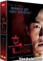 Hon (4-DVD + O.S.T) (English Subtitled) (MBC TV Series) (Director's Edition) (Limited Edition) (Korea Version)