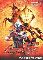 Ultraman Nexus (DVD) (Volume 1) (Hong Kong Version)