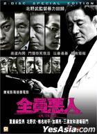 Outrage (Blu-ray) (English Subtitled) (Hong Kong Version)