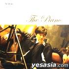 The Piano Vol. 6 - The First Kiss