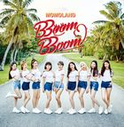 BBoom BBoom (Normal Edition) (Japan Version)