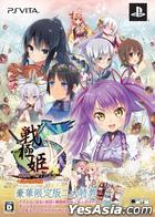 Sengoku Hime 5 Senkatatsu Haoh no Keifu (First Press Limited Edition) (Japan Version)