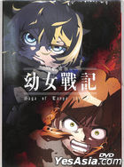 Saga of Tanya the Evil the Movie (2019) (DVD) (Taiwan Version)