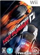 Need for Speed Hot Pursuit (日本版)