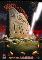MONTY PYTHON`S THE MEANING OF LIFE SPECIAL EDITION (Japan Version)