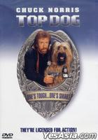 Top Dog (DVD) (US Version)