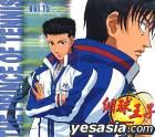 The Prince Of Tennis Vol.15 (Taiwan Version)