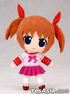 Nendoroid Plus : Plush Doll Series 21 Takamachi Nanoha - Casual Ver.