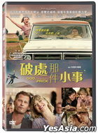 God, You're Such a Prick (2020) (DVD) (Taiwan Version)
