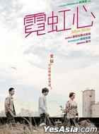 Miss Kicki (DVD) (Taiwan Version)