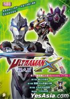Ultraman X (DVD) (Ep. 17-20) (To Be Continued) (Hong Kong Version)