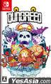Dungreed (Japan Version)