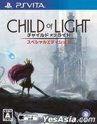 Child of Light Special Edition (Japan Version)