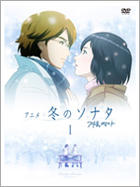 Winter Sonata Anime (Uncut Complete) DVD Box 1 (DVD) (Japan Version)