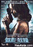 Colombiana (2011) (DVD) (Hong Kong Version)