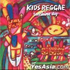 Kids Reggae Sunshine Day