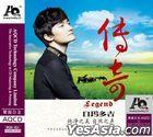 Legend (AQCD) (China Version)