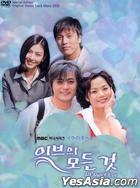 All About Eve - Original Sound Track DVD (Korea Version)
