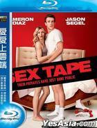Sex Tape (2014) (Blu-ray) (Taiwan Version)