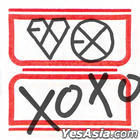 EXO Vol. 1 - XOXO (Kiss Version)