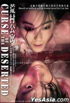 Curse Of The Deserted (DVD) (Malaysia Version)