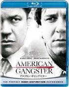 American Gangster (Blu-ray) (Japan Version)