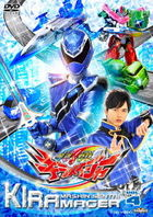 Mashin Sentai Kiramager VOL.4 (DVD) (Japan Version)