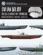 The Essential Submarine Identification Guide: KRIEGSMARINE U-BOATS 1939-45