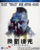 Criminal (2016) (Blu-ray) (Hong Kong Version)