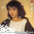 Agnes Chiang (Original Album Reissue)