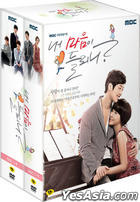 Can You Hear My Heart (DVD) (11-Disc) (End) (English Subtitled) (MBC TV Drama) (First Press Limited Edition) (Korea Version)