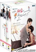 Can You Hear My Heart (DVD) (完) (11碟裝) (英文字幕) (首批限量版) (MBC劇集) (韓國版)
