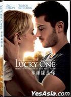 The Lucky One (2012) (DVD) (Hong Kong Version)