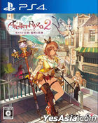 Atelier Ryza 2: Lost Legends & the Secret Fairy (Normal Edition) (Japan Version)
