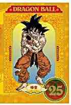 Dragon Ball (DVD) (Vol.25) (Japan Version)