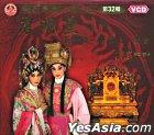 Chang Sheng Dian  Ji Yang Fei  Meng Hui Karaoke (VCD)