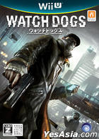 Watch Dogs (Wii U) (Japan Version)