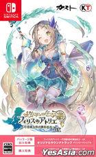 Atelier Firis: The Alchemist and the Mysterious Journey DX (Japan Version)