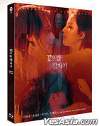 Suddenly in Dark Night (Blu-ray) (Normal Edition) (Korea Version)