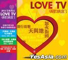 Love TV 3 (CD + DVD)