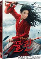 花木兰 (2020) (DVD) (韩国版)