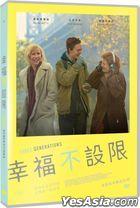 Three Generations (2015) (DVD) (Taiwan Version)