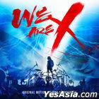 X Japan - We Are X OST (Korea Version)