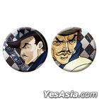 JoJo's Bizarre Adventure : Zeppeli Can Badge Set