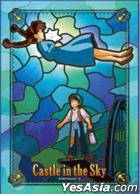 Laputa Castle in the Sky : Art Crystal Jigsaw Mysterious Light (208-AC12) (Jigsaw Puzzle 208 Pieces)