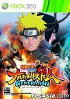 Naruto Shippuden Ultimate Ninja Storm Generations (Japan Version)
