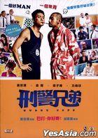 Buddy Cops (2016) (DVD) (Hong Kong Version)