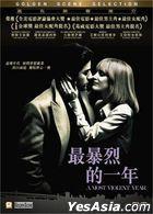 A Most Violent Year (2014) (Blu-ray) (Hong Kong Version)