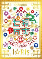 i☆Ris 7th Anniversary Live -Shichifuku Banrai-  [BLU-RAY] (First Press Limited Edition)(Japan Version)