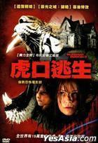 Burning Bright (2010) (DVD) (Taiwan Version)